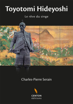 Centon, édition de livres, culture japonaise et sciences humaines